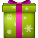 beautiful gift box icon